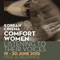 Thumbnail image for Comfort Women: Listening To Their Voices — free screenings and discussion in Sheffield