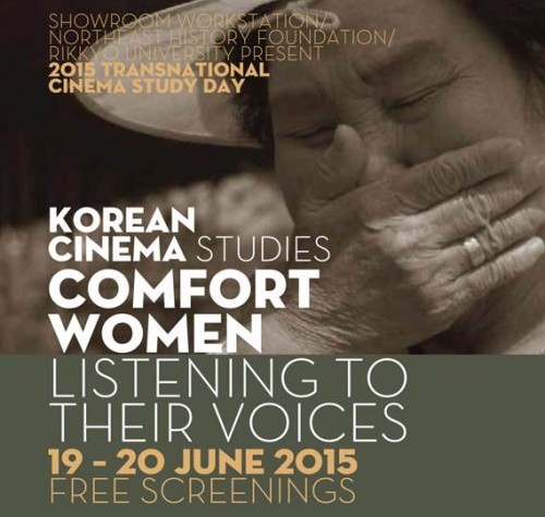 Post image for Comfort Women: Listening To Their Voices — free screenings and discussion in Sheffield