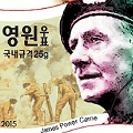 Thumbnail image for Korea Post honours the Glosters