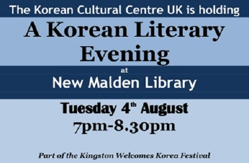 Post image for KWK Talk: A Korean Literary Evening with Deborah Smith, 4 Aug
