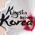 Thumbnail image for Kingston Welcomes Korea – a festival of Korean music, performance, art and more
