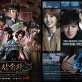 Thumbnail image for August's K-drama pilot screenings