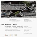 Thumbnail image for Exhibition news: The Korean Craft — Human, Place, History