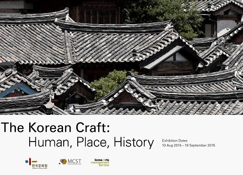 Post image for Exhibition news: The Korean Craft — Human, Place, History
