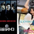 Thumbnail image for Jang Jin is August's featured director at the KCC
