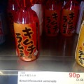 Post image for Found in London's Japan Centre: kimchi lemonade