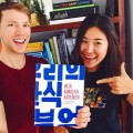 Thumbnail image for Book news: Our Korean Kitchen by Jordan Bourke and Rejina Pyo