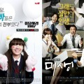 Thumbnail image for September's K-drama pilot screenings