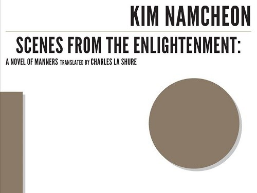 Post image for Book review: Kim Namcheon – Scenes from the Enlightenment