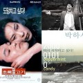 Thumbnail image for Lee Chang-dong is September's featured director at the KCC