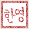 Thumbnail image for Wanted – interpreter for collaborative theatre project