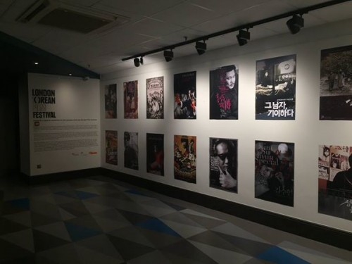 Post image for A special exhibition of film posters as part of LKFF