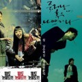Thumbnail image for Ryu Seung-wan is October's featured director at the KCC