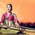 Thumbnail image for Event news: EBRD hosts a Korean traditional music concert