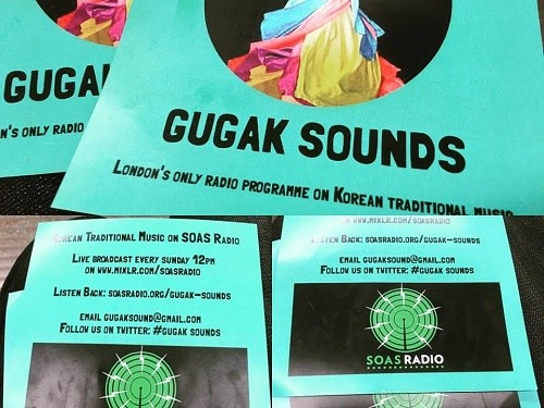 Post image for Dami Eniola introduces Gugak Sounds, London's traditional Korean music radio station