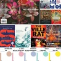Thumbnail image for A look back at the books of 2015