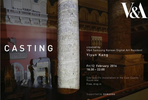 Post image for Exhibition news: Yiyun Kang presents her site-specific work in the V+A