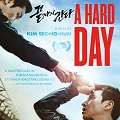 Thumbnail image for Event news: A Hard Day screens at the KCC
