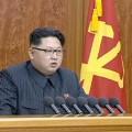 Thumbnail image for Kim Jong Un's 2016 New Year address