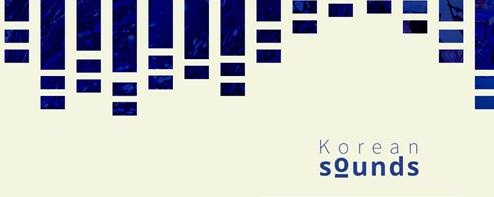 Post image for Event news: inaugural Korean Sounds concert at Kings Place