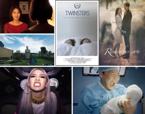 Post image for A look back at the films and music of 2015