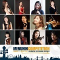 Thumbnail image for Young Koreans feature prominently in this year's Menuhin Competition