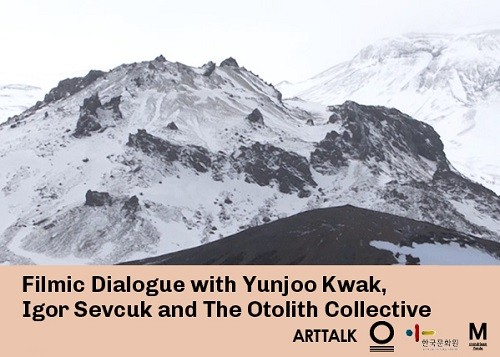 Post image for Event news: ARTTALK – Filmic Dialogue with Yunjoo Kwak and Igor Sevcuk