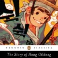 Thumbnail image for Book Review: The Story of Hong Gildong