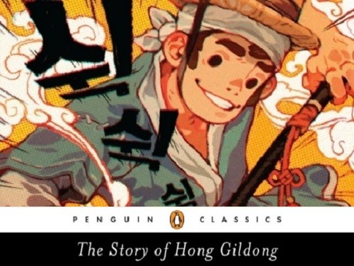 Post image for Book Review: The Story of Hong Gildong