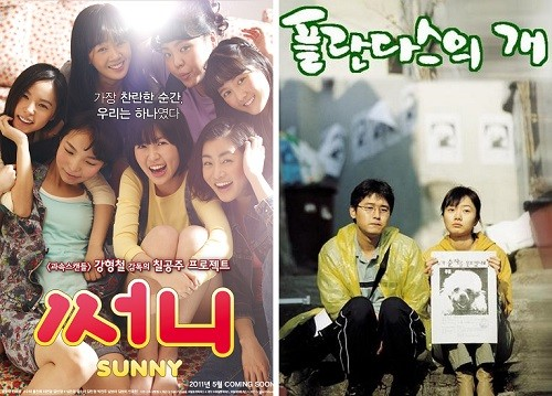 Post image for Event news: Sunny and Barking Dogs are April's KCC screenings