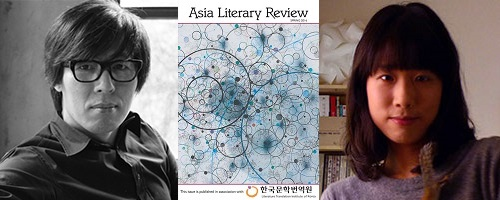Post image for Event news: an evening with Korean authors Han Yujoo and Cheon Myeong-kwan