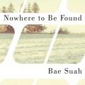 Thumbnail image for Tony's Reading List plugs Bae Suah
