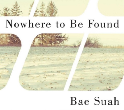 Post image for Tony's Reading List plugs Bae Suah