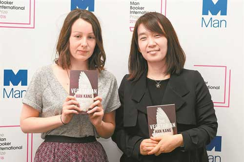 Post image for Han Kang's Vegetarian wins the Man Booker International Prize