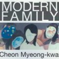 Thumbnail image for Book review: Cheon Myeong-kwan — Modern Family