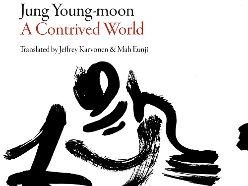 Post image for Event news: August's literature night features Jung Young Moon