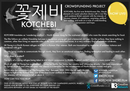 Post image for In-Sook Chappell's short film is being crowdfunded – please support it