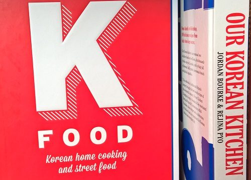 Post image for Those foreigner-friendly cookery books keep on coming…