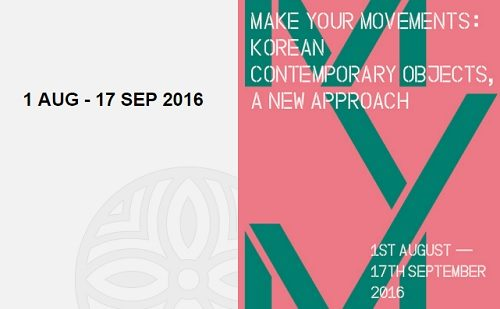 Post image for Exhibition news: Make Your Movements – crafts at the KCC from 1 August