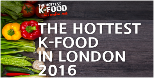 Post image for Event news: the hottest K-food in London