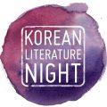 Thumbnail image for 2017 Korean Literature Nights