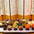 Thumbnail image for Event news: Chuseok at the British Museum