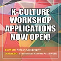Thumbnail image for KCC culture workshops autumn term – application window now open