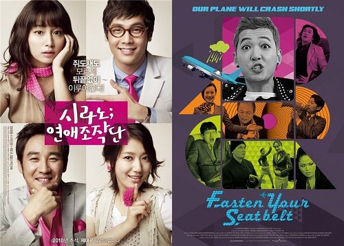 Post image for Event news: Cyrano Agency and Fasten Your Seatbelt are October's screenings at the KCC