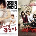 Thumbnail image for Event news: Saving My Hubby and Scandal Makers are September's screenings at the KCC