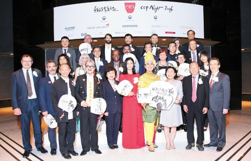 Post image for Beth McKillop reports from the 2016 Culture Communication Forum in Seoul