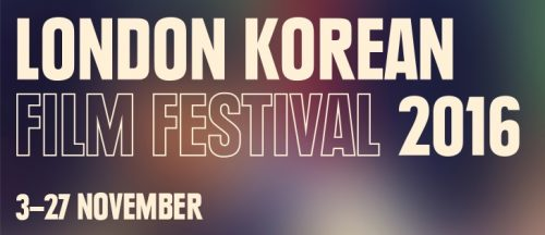 Post image for A look at the 2016 London Korean Film Festival programme
