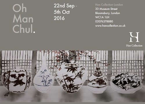 Post image for Exhibition news: Ceramics by Oh Man-chul, at Han Collection