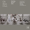 Thumbnail image for Exhibition news: Ceramics by Oh Man-chul, at Han Collection