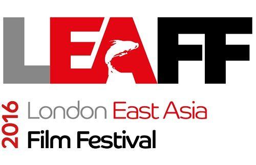 LEAFF 2016 banner